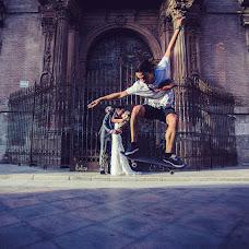Fotógrafo de bodas Raul Pageo (pageo). Foto del 23.11.2016