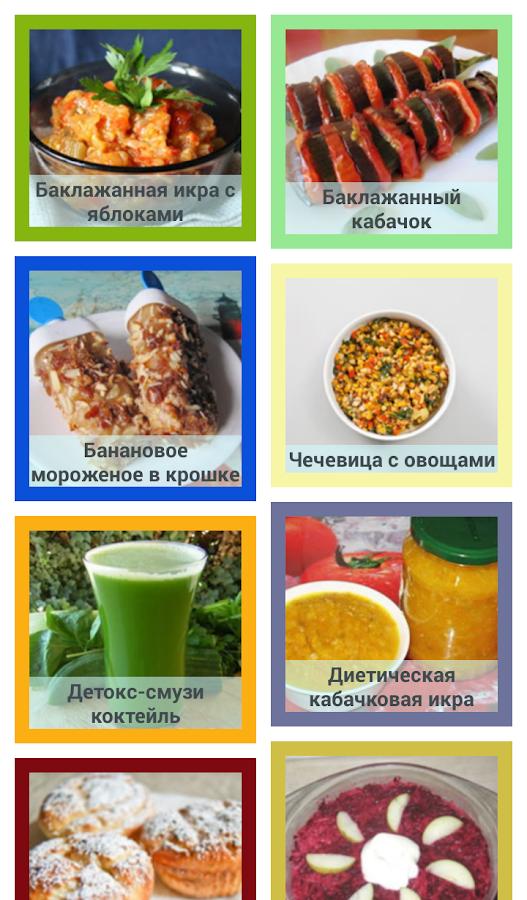 Рецепт мясных пальчиков из куриного филе