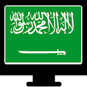 Saudi Arabia TV Icon
