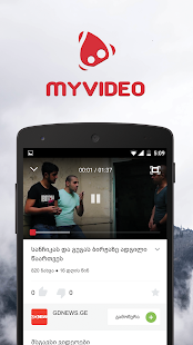 MYVIDEO- screenshot thumbnail