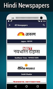Hindi News Papers - náhled