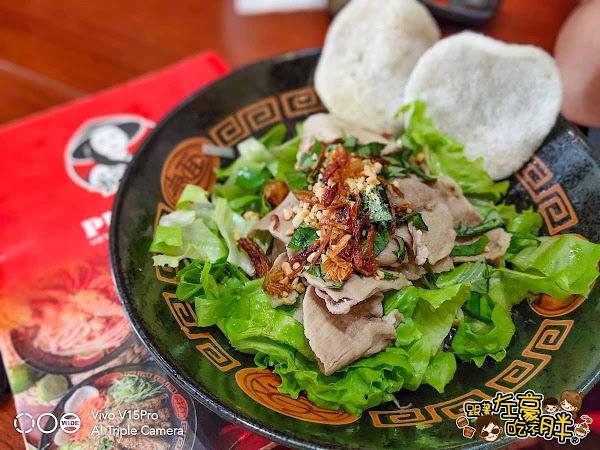 日月香越南料理屋