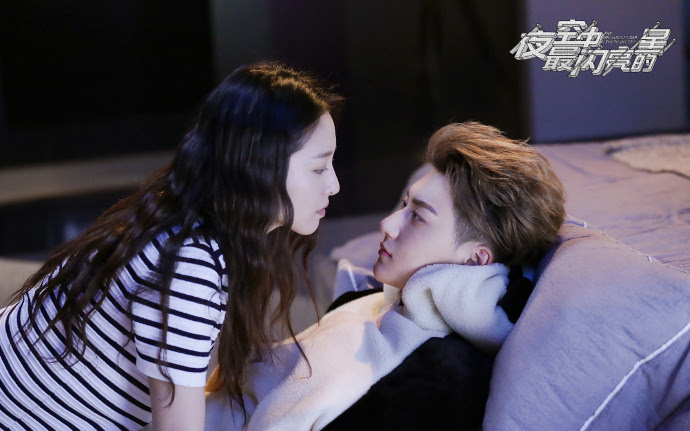 Image result for the brightest star in the sky cdrama