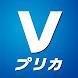 ライフカード Vプリカアプリ
