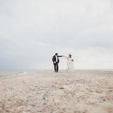 Wedding photographer Svetlana Dukkardt (Mademi). Photo of 09.09.2014