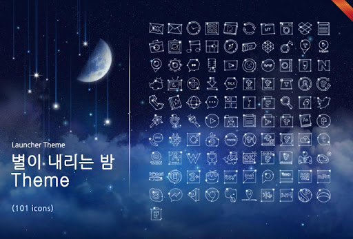 Shining Stars Launcher Special