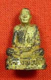 รูปหล่อโบราณไหว้ครู เนื้อระฆัง พระพุทธวิริยากร (หลวงพ่อตัด ปวโร) วัดชายนา ปี ๒๕๕๑
