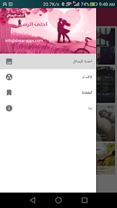 احلى صور واتس واجدد صور واتس screenshot 1