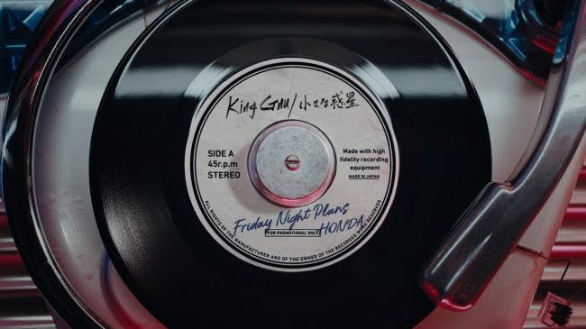 [迷迷音樂]  最潮汽車廣告! Honda 找上  King Gnu 和 Friday Night Plans 合作