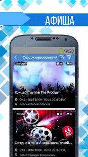 suremax- screenshot thumbnail