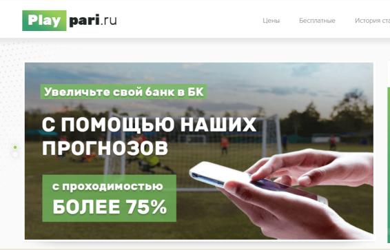 Playpari: обзор, отзывы, рейтинг