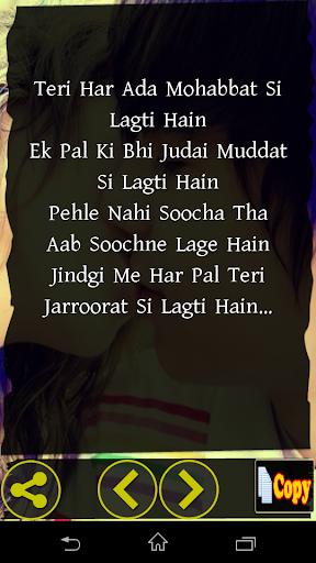 Romantic Shayari 1.4 screenshots 5