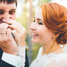 Wedding photographer Yana Macneva (matsnevaya). Photo of 27.09.2015