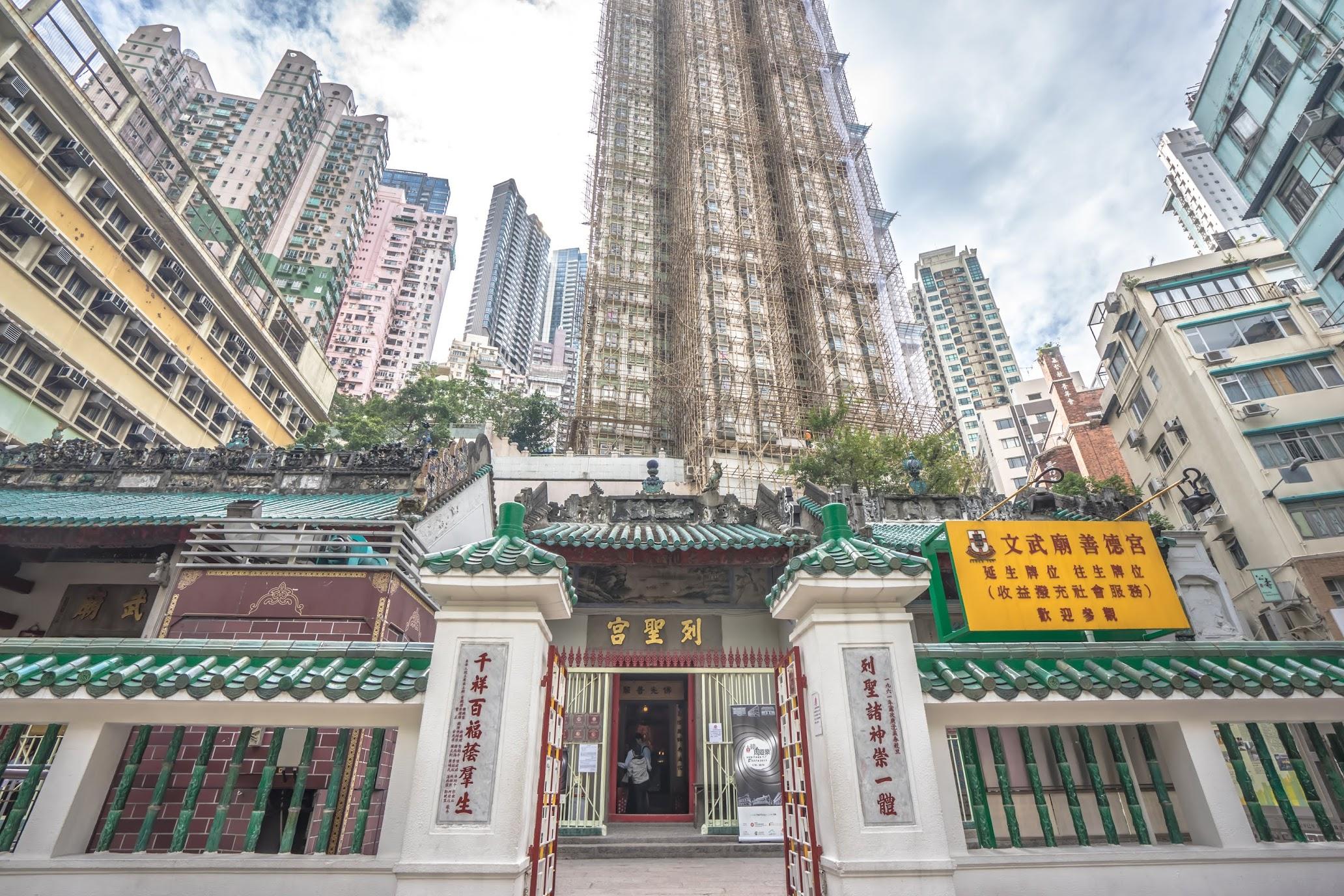 Hong Kong Man Mo Temple1