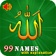 Download 99 Name Of ALLAH Asma al Husna Audio Mp3 For PC Windows and Mac
