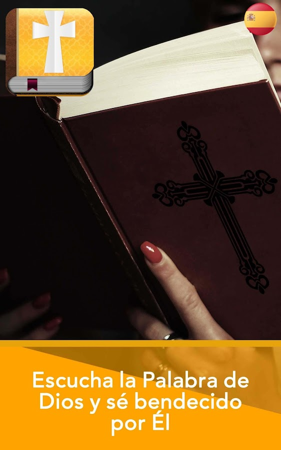 Biblia Reina Valera- screenshot