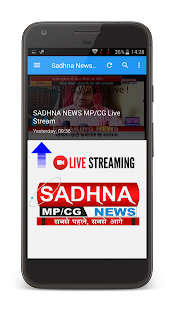 Sadhna MP/CG News Live - náhled