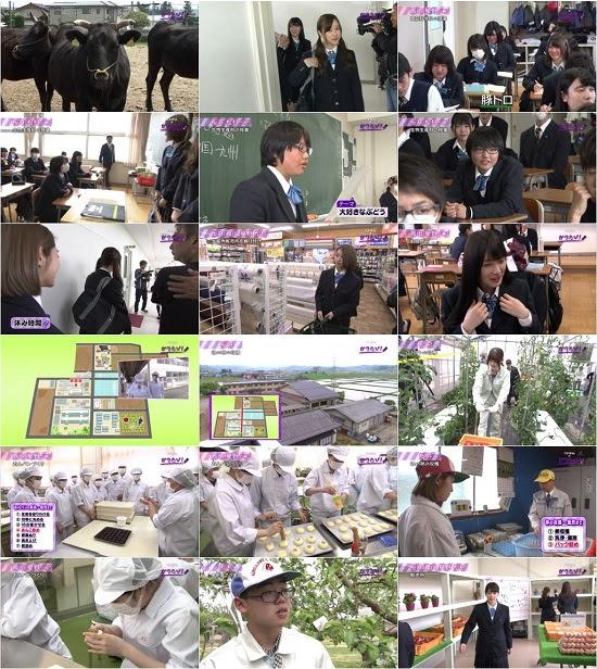 (TV-Variety)(720p) 乃木坂46のガクたび!「福島県福島市」 170618