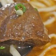 志明牛肉拉麵