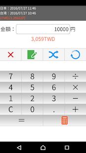 台湾ドル計算機:電卓・メモ帳機能つき - náhled