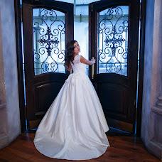 Wedding photographer Anastasiya Yakovleva (zxc867). Photo of 01.05.2017