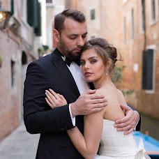 Wedding photographer Taya Kopeykina (tvkopeikina). Photo of 21.10.2017