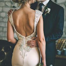 Wedding photographer Yuliya Kamenskaya (JULJUL). Photo of 29.11.2017