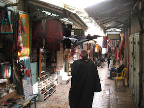 Photo: Moslem Quarter, Jerusalem