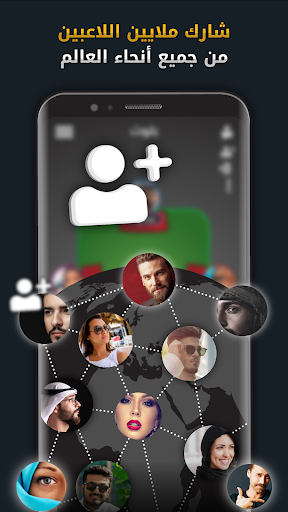 Jawaker Trix, Tarneeb, Baloot, Hand & More 18.5.1 screenshots 7