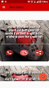 2018 Latest All Hindi status app whatsapp in hindi - náhled