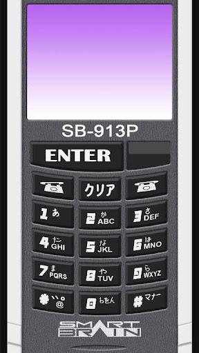 Télécharger Gratuit Smart Brain Phone APK MOD (Astuce) screenshots 4