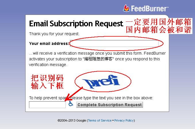 """邮件订阅功能发布——免翻墙的""""Google Reader 替代品"""""""