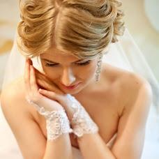 Wedding photographer Ruslana Maksimchuk (Rusl81). Photo of 30.10.2017