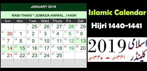 Islamic Calendar 2019 - Google Play'də Tətbiqlər