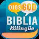 BIBLIA BILINGÜE APK