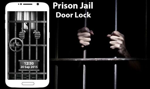 刑務所刑務所のドアロック