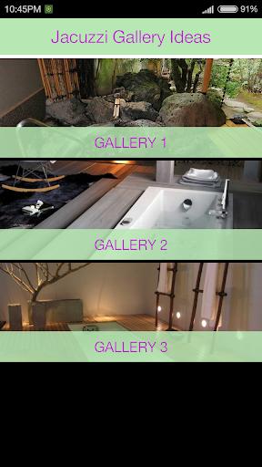 玩免費遊戲APP|下載Jacuzzi Gallery Ideas app不用錢|硬是要APP