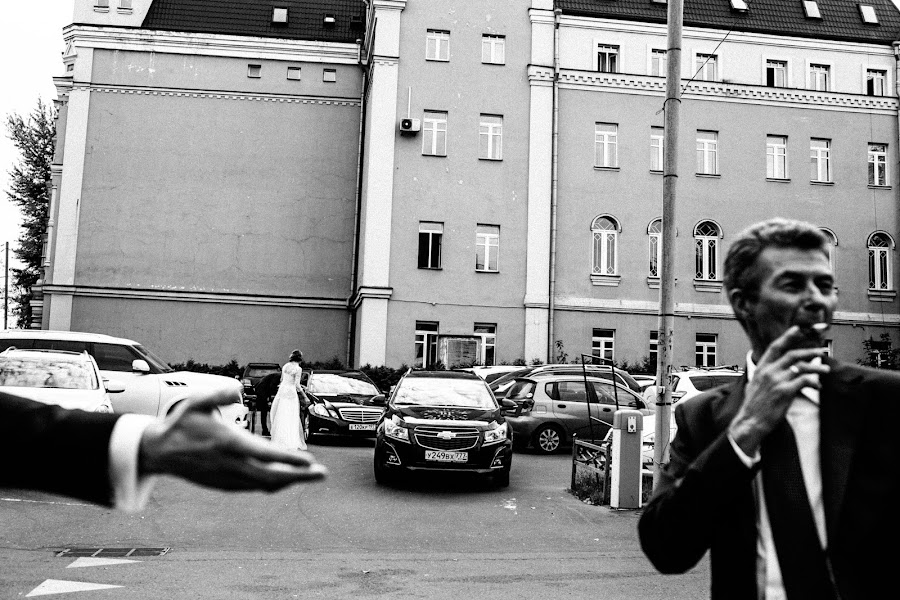 Wedding photographer Yuliya Frantova (FrantovaUlia). Photo of 13.02.2016