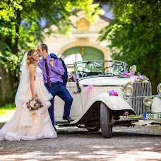 Wedding photographer Mirek Bednařík (mirekbednarik). Photo of 05.06.2018
