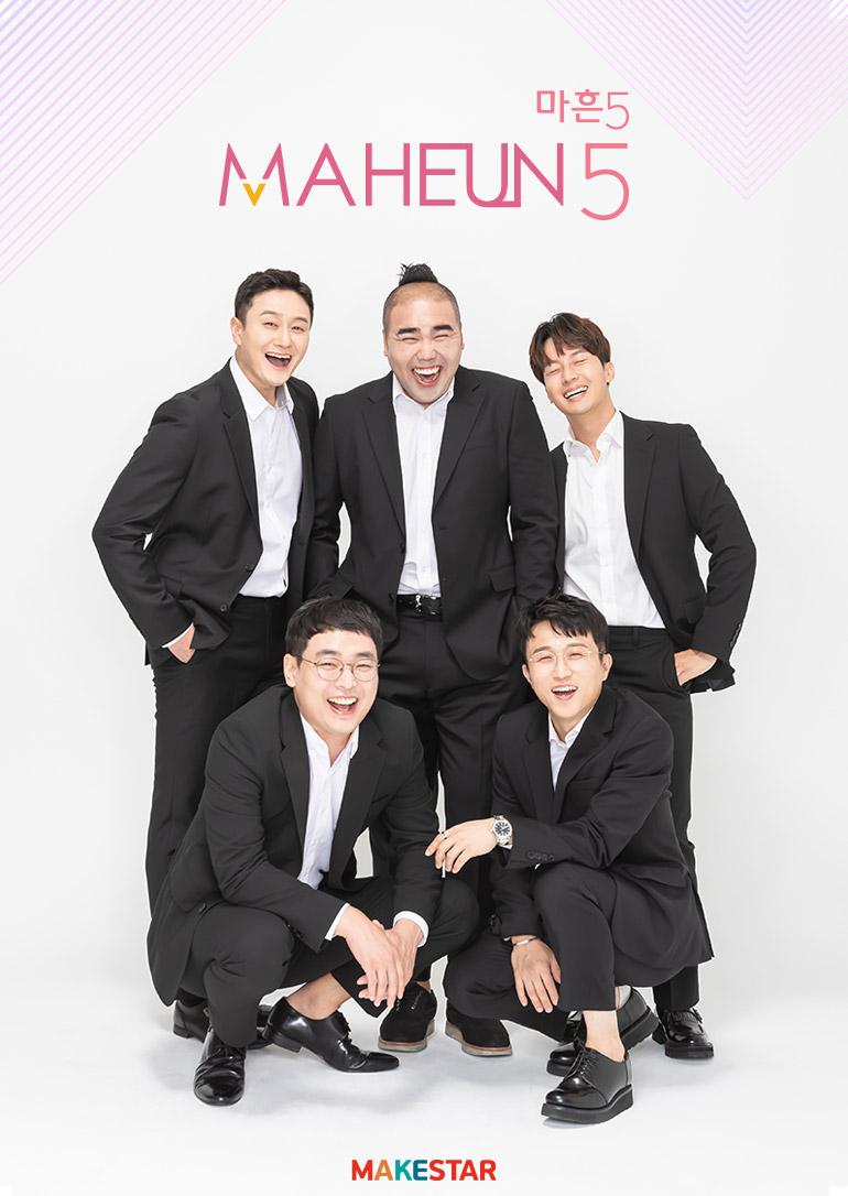 story-main-maheun5_1