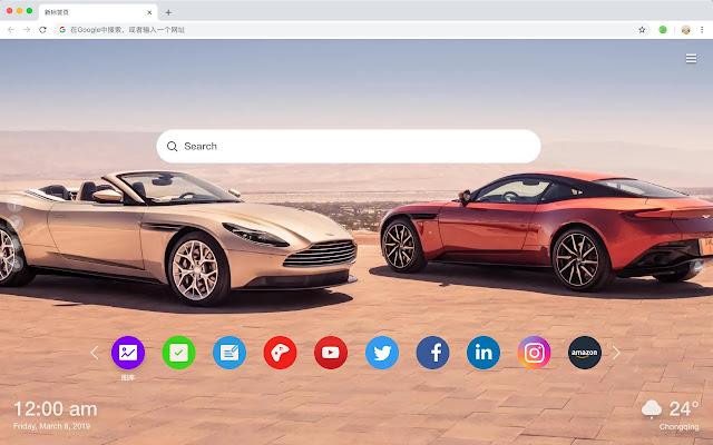 Aston Martin Sports Car HD Wallpapers Themes