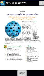 Class XI-XII ICT 2017 screenshot