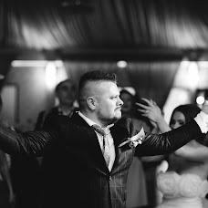 Wedding photographer Radu Salajan (RaduSalajan). Photo of 22.11.2017