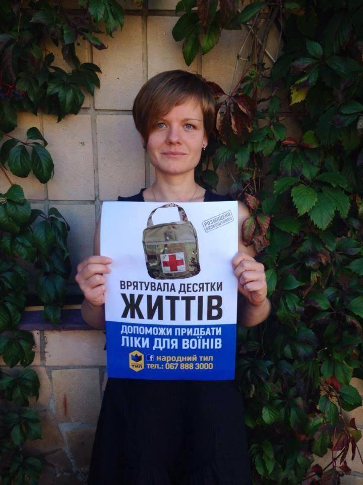 Волонтерка Ірина Гук