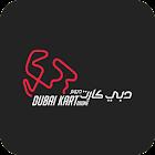 Dubai Kartdrome icon