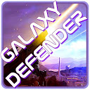 Space Rush Game : Galaxy Defender HD