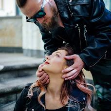 Wedding photographer Aleksandr Rayskiy (Sanderrays). Photo of 16.04.2018
