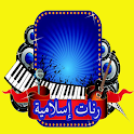 رنات إسلامية icon