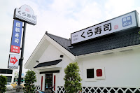 くら寿司 藏壽司 台中中清路店