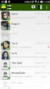 Smart SMS- screenshot thumbnail